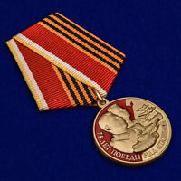 MEDAL 75 years of Victory over Japan WW II SECOND WORLD WAR 2 ORDER MEDALS