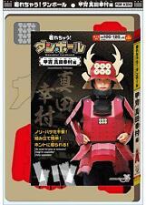 ardboard Kai Yukimura Sanada Kids Costume Unisex 100cm-120cm from JAPAN
