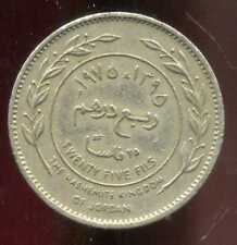 JORDANIE 25  fils ( 1/4 dirham) 1975