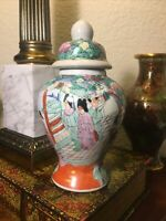 Antique Chinese Famille Rose Porcelain Ginger Jar Vase Mandarin Unglazed