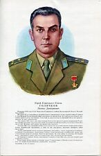 Hero Soviet Union Print Leonid Golyachkov Ace Pilot Communist Poster Research