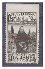 OLTRE GIUBA 1926 - SAN FRANCESCO 5 lire NON DENTELLATO IN ALTO **