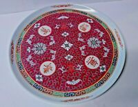 Vintage Red & White Zhongguo Jingdezhen Chinese Embossed Porcelain Plate