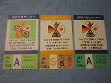 RARE 1973 RARE SOCCER TICKETS GERMANY, ENGLAND in JAPAN