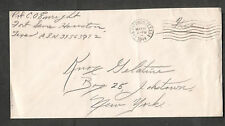 WWII cover Pvt C O Enright Fort Sam Houston TX to NY