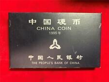 PRC CHINA 1995 6 COINS MINT SET BU IN ORIGINAL MINT PACKAGE.