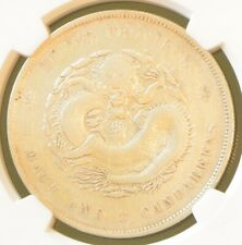 1895-1907 China Hupeh Silver Dollar Dragon Coin NGC L&M-182 VF Details