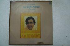 JATA MAT TATA PATH DR ANUP GHOSAL 1987 RARE LP RECORD vinyl india BENGALI EX