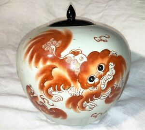 Antique CHINESE IRON RED PORCELAIN 'FOO DOG' POEM JAR / VASE               QING