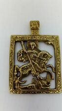 Bronze St.  George and Dragon Pendant