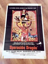 ENTER THE DRAGON Vintage KUNG FU MARTIAL ARTS Movie Poster BRUCE LEE JIM KELLY