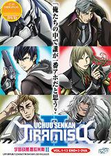 Uchuu Senkan Tiramisu 2 [Space Battleship Tiramisu Zwei] DVD 1-13+ 3OVA -ENG DUB