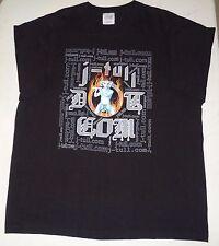 Rare Vintage j-tull dot com Jethro Tull Shirt XL