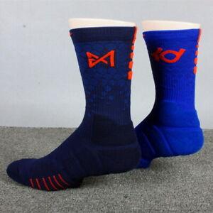 Nike NBA Elite Quick Socks  - City Editions - OKC, Bulls, Nets and More!