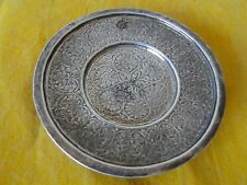Kashmir Sterling Silver Dish, Unmarked, 1880, Engraved Fully, Pin Work Border