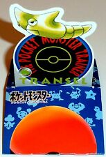 POKEMON POCKET MONSTERS JAPANESE TRIDIMENTIONAL 3D CARD - Chrysacier Metapod