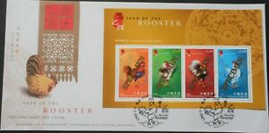 Hong Kong 2005 Year of the Rooster SPECIMEN Miniature sheet with cover