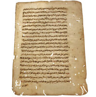 Antique Arabic Manuscript Leaf From Islamic Book - Ca. 1500-1700's Old Paper
