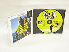 TSURI DO Umi Hen The BEST Tsurido Item ref/ccc PS1 Playstation Japan Game p1