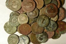 Quality Large AS Bronze Roman Coins - Great Condition! Great Details!