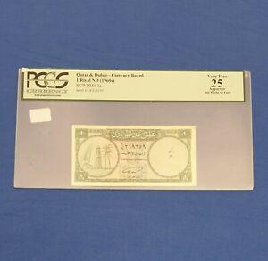 Qatar and Dubai 1 Riyal 1960 P. 1a PCGS : 25