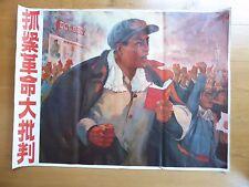 V Large Original Chinese Cultural Revolution Propaganda Poster 1969