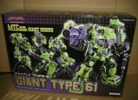 New Transformers Green Giant Type-61 GT Devastator Boxset