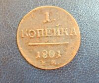 bc6-6 Coin From Collection Russland Russia Empire 1 KOPEK Kopeken kopeke 1801 EM