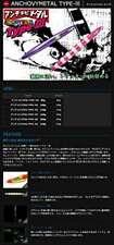 JACKALL Jackal Metal Jig Lure Anchovy Metal TYPE-III 200g Tachio Purple JAPAN