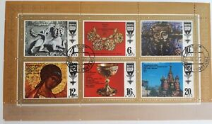 1977 Russia Souvenir Sheet - Russian Art - PC/NH
