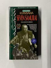 Akira Kurosawa's Seven Samurai Vhs, 2 Tape Set, Subtitled