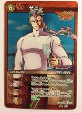 Toriko Miracle Battle Carddass TR04-08 SR