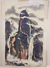 """""""Mountain Waterfall"""" 1991 Oriental Style Watercolor SIGNED LISTED ARTIST 23""""x14"""""""