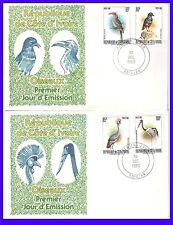 FDC Enveloppe 1er Jour : Lot de 2 enveloppes Serie des Oiseaux 1980 Rare
