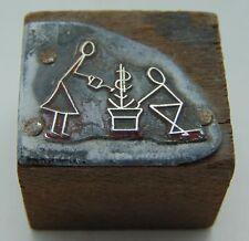 Vintage Printing Letterpress Printers Block Stick figures Watering Money Tree