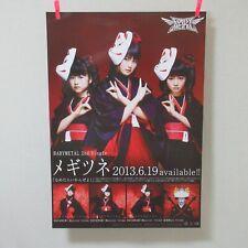 "BABYMETAL ""Megitsune"" 2nd Single poster Japanese B2"