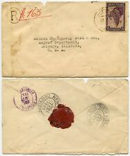 LIBERIA 1937 REGISTERED SINGLE FRANKING 15c to CHICAGO