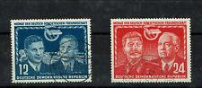 DDR Deutsch-Sowjetische Freundschaft