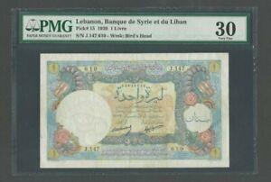 LEBANON Banknote P15 , 1939 , 1 Livre PMG 30