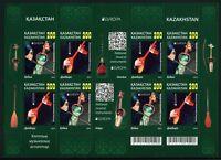 Kasachstan Kazakhstan 2015 CEPT Musikinstrumente Musik Music 2014 Kleinbogen MNH