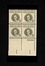 SCOTT # 1136 Champion of Liberty Issue U.S. Stamps MNH - Plate Block of 4