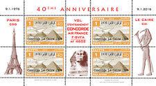 "Sheetlet of 4 labels ""40 years Training flight Concorde AF Paris - Cairo"" TYPE1"
