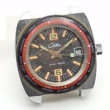 Vintage Chateau World Time Watch Swiss Made Divers 1 Jewel Works! GMT Time Zones