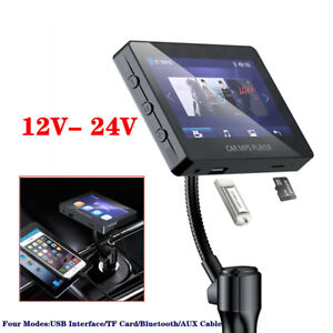 Car 4.3'' Video Player GPS Android Display Bluetooth 5.0 USB/TF/AUX MP5 12V- 24V