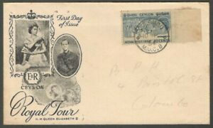 AOP Ceylon 1954 Royal Visit FDC First Day cover canc. COLOMBO M.O.C.8