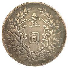 1914 China YSK Fat Man Dollar $1 - You Grade