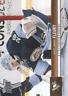 2012-13 Upper Deck Hockey Card Pick
