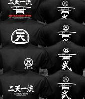 New Japanese Design Miyamoto Musashi Samurai Kendo School Niten Ichi Ryu T-shirt