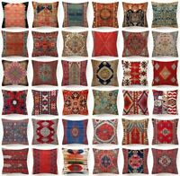 """17x17"""" Throw PILLOW COVER Tapestry Rug Print Decorative DoubleSided Cushion Case"""