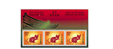 IRL0810BLK Chinese Year of the Rat BLOCK MNH  Ireland 2008